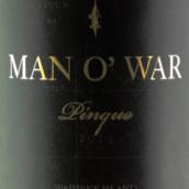门欧沃品果桃红葡萄酒(Man O' War Pinque Rose,Waiheke Island,New Zealand)