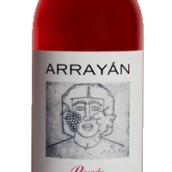 阿若雅桃红葡萄酒(Arrayan Rosado,Mentrida,Spain)