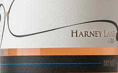 哈尼巷干型桃红葡萄酒(Harney Lane Dry Rose,Lodi,USA)